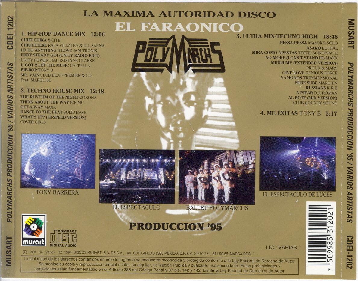 SM Music - SM 1 E.P.